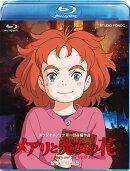 メアリと魔女の花 ブルーレイ(デジタルコピー付き)【Blu-ray】