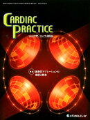 CARDIAC PRACTICE(Vol.28 No.4(201)