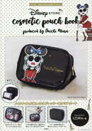 DisneySTORE cosmetic pouch book produced