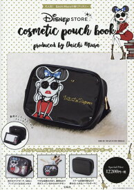 DisneySTORE cosmetic pouch book produced ([バラエティ])