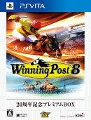 Winning Post 8 20周年記念プレミアムBOX PS Vita版