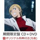 【楽天ブックス限定先着特典】Pride (期間生産限定盤 CD+DVD) (オリジナル缶バッジ付き)