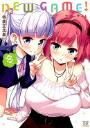 NEW GAME! 8