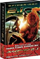 スパイダーマン2 プラス 1 エクステン 【MARVELCorner】