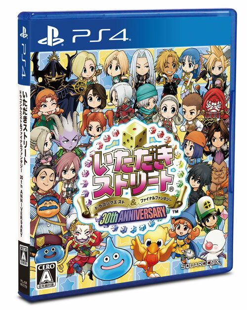 いただきストリート ドラゴンクエスト&ファイナルファンタジー 30th ANNIVERSARY PS4版