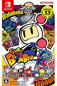 SUPERBOMBERMANR
