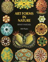 Art Forms in Nature ART FORMS IN NATURE REV/E (Dover Pictorial Archives) [ Ernst...