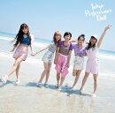 Summer Glitter (初回限定盤B CD+DVD)