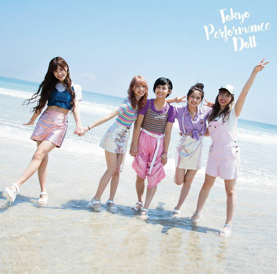Summer Glitter (初回限定盤B CD+DVD) [ 東京パフォーマンスドール ]