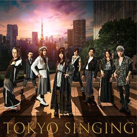TOKYO SINGING (初回限定映像盤 CD+DVD) [ 和楽器バンド ]