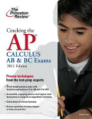 Cracking the AP Calculus AB & BC Exams