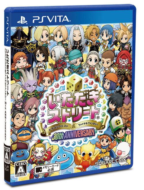 いただきストリート ドラゴンクエスト&ファイナルファンタジー 30th ANNIVERSARY PS Vita版