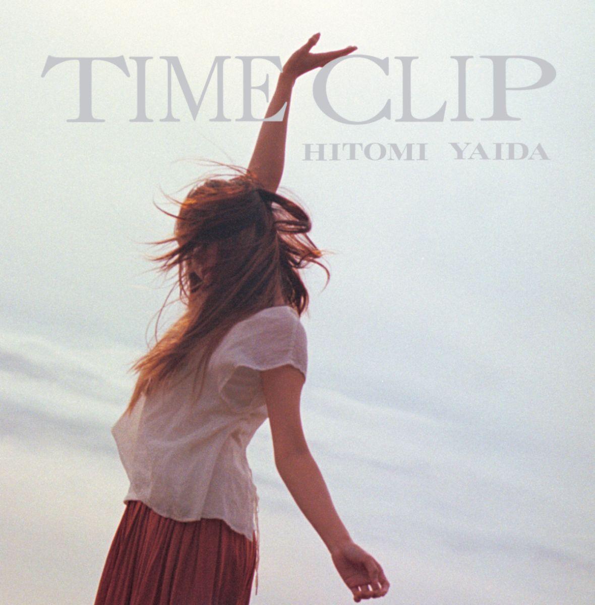 TIME CLIP (通常盤 CD+スマプラ) [ 矢井田瞳 ]