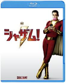 シャザム! ブルーレイ&DVDセット (2枚組)【Blu-ray】 [ ザッカリー・リーヴァイ ]