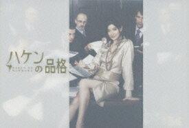 ハケンの品格 DVD-BOX[4枚組] [ 篠原涼子 ]
