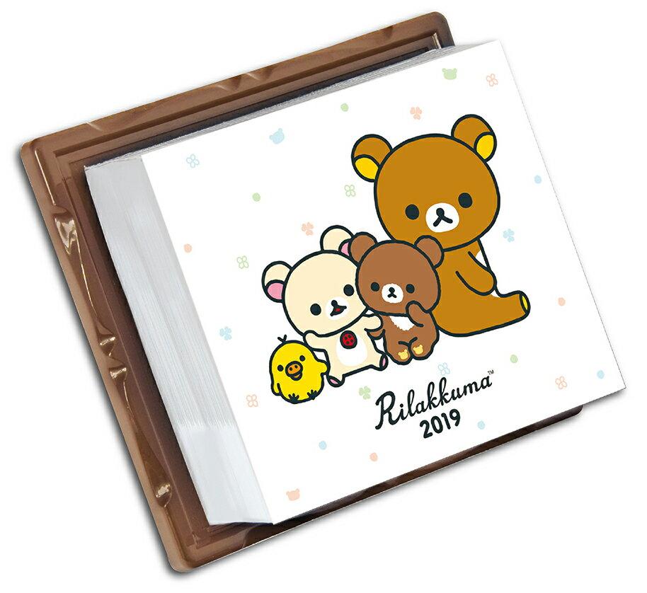 リラックマ・日めくり(2019年1月始まりカレンダー)