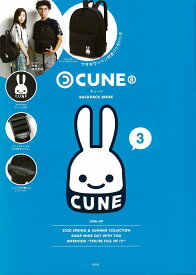 CUNE BACKPACK BOOK ([バラエティ])