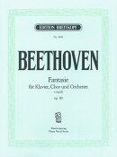【輸入楽譜】ベートーヴェン, Ludwig van: 幻想曲 ハ短調 Op.80 (合唱幻想曲) (独語・仏語)