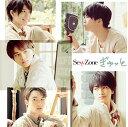 ぎゅっと (初回限定盤B CD+DVD) [ Sexy Zone ]