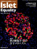 Islet Equality(2017 Vol.6 No.3)