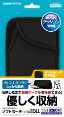 new2DSLL用本体収納ポーチ『ソフトポーチnew2DLL(ブラック)』
