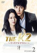 THE K2 〜キミだけを守りたい〜 DVD-BOX2