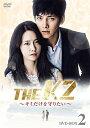 THE K2 〜キミだけを守りたい〜 DVD-BOX2 [ チ・チャンウク ]