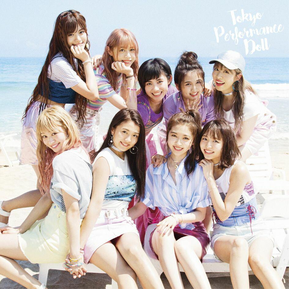 Summer Glitter [ 東京パフォーマンスドール ]