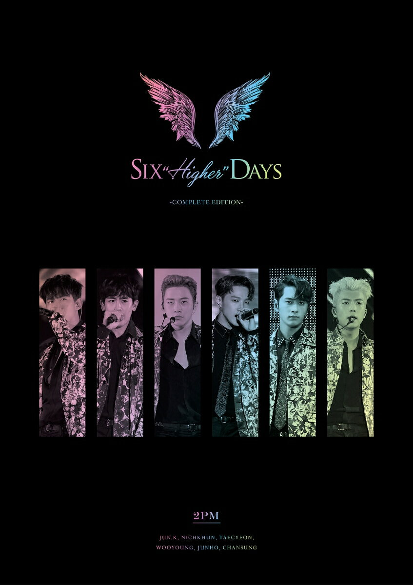 """2PM Six """"HIGHER"""" Days -COMPLETE EDITION- DVD完全生産限定盤 [ 2PM ]"""