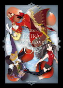 Fate/EXTRA Last Encore 4(完全生産限定版)【Blu-ray】