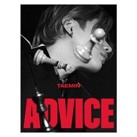 【輸入盤】3RDミニ・アルバム:アドバイス [ TAEMIN (SHINEE) ]