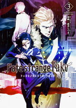 Fate/strangeFakevol.3(TYPE-MOONBOOKS)[成田良悟/TYPE-MOON]