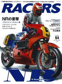RACERS(Volume 54) 2スト500に新機軸の4ストロークで挑んだホンダNR500- (SAN-EI MOOK)