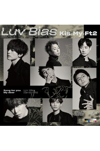 LuvBias(初回盤ACD+DVD)[Kis-My-Ft2]