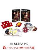 【楽天ブックス限定先着特典】シャザム! プレミアム・エディション <4K ULTRA HD&ブルーレイセット>(2,000セット…