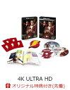 【楽天ブックス限定先着特典】シャザム! プレミアム・エディション <4K ULTRA HD&ブルーレイセット>(2,000セット限…