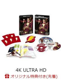 【楽天ブックス限定先着特典】シャザム! プレミアム・エディション <4K ULTRA HD&ブルーレイセット>(2,000セット限定/3枚組/ブックレット付)(数量限定生産)(コレクターズカード付き)【4K ULTRA HD】 [ ザッカリー・リーヴァイ ]