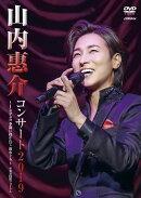 コンサート2019 〜japan 季節に抱かれて 歌めぐり〜