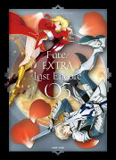 Fate/EXTRA Last Encore 5(完全生産限定版)【Blu-ray】
