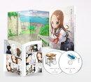 からかい上手の高木さん vol.1【Blu-ray】