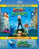 モンスターVSエイリアン ボブのびっくりバースデー エディション【Blu-ray】