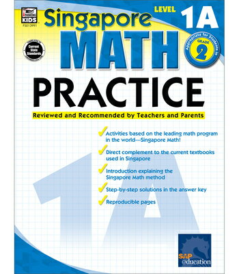 Math Practice, Grade 2: Reviewed and Recommended by Teachers and Parents MATH PRAC GRADE 2-ACTIVITY BK (Singapore Math Practice) [ Singapore Asian Publishers ]