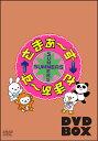 さまぁ〜ず×さまぁ〜ず DVD(Vol.38&Vol.39+特典DISC)(完全生産限定版) [ さまぁ〜ず ]