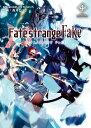 Fate/strange Fake vol.4 (TYPE-MOON BOOKS) [ 成田 良悟/TYPE-MOON ]