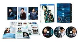 【初回仕様】AI崩壊 ブルーレイ&DVD プレミアム・エディション(3枚組)【Blu-ray】 [ 大沢たかお ]