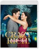 クレイジー・リッチ! ブルーレイ&DVDセット(2枚組)【Blu-ray】