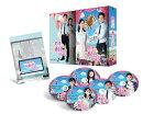最後から二番目の恋〜beautifuldays DVD-BOX2