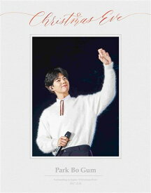 Park Bo Gum Fanmeeting in Japan <Christmas eve> 2017.12.24通常盤 [ パク・ボゴム ]