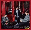 サンセット・リフレイン (初回限定盤B CD+DVD)