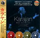 世界一美しい音楽カラヤンベスト・コレクションCD